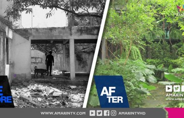 บ้านและสวน The Renovation : รีโนเวทบ้านสวนและธรรมชาติ อาทิตย์ 4 ธ.ค. เวลา 12.00 น.