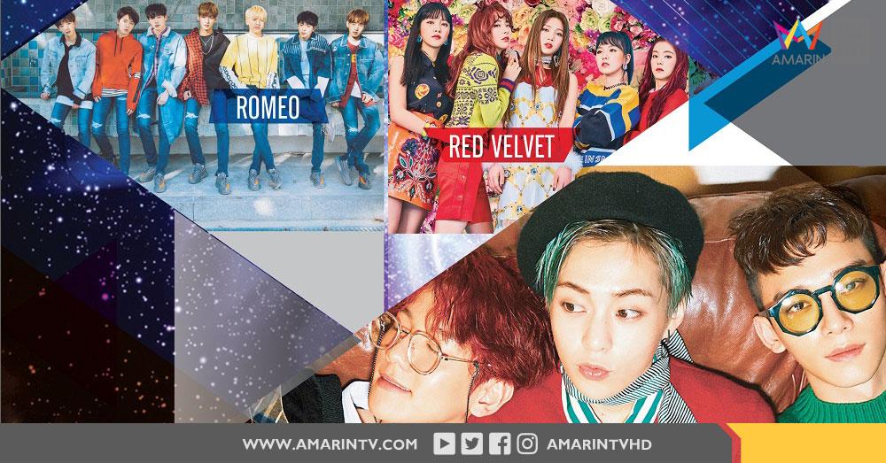 แบบนี้ก็ได้เหรอ!!! EXO-C.B.X   Red Velvet   Romeo ร่วมสร้างปรากฏการณ์คอนเสิร์ตระดับ 'ซูเปอร์ ไลฟ์'!!