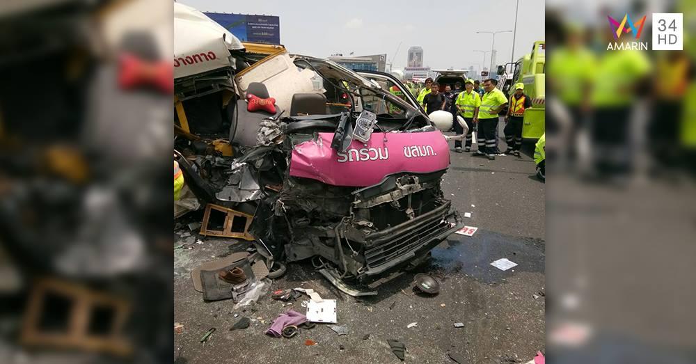 ตร. ยัน อุบัติเหตุรถตู้ ชนสนั่นโทลล์เวย์ เพราะประมาท พยามเร่งแซงแต่ไม่พ้น