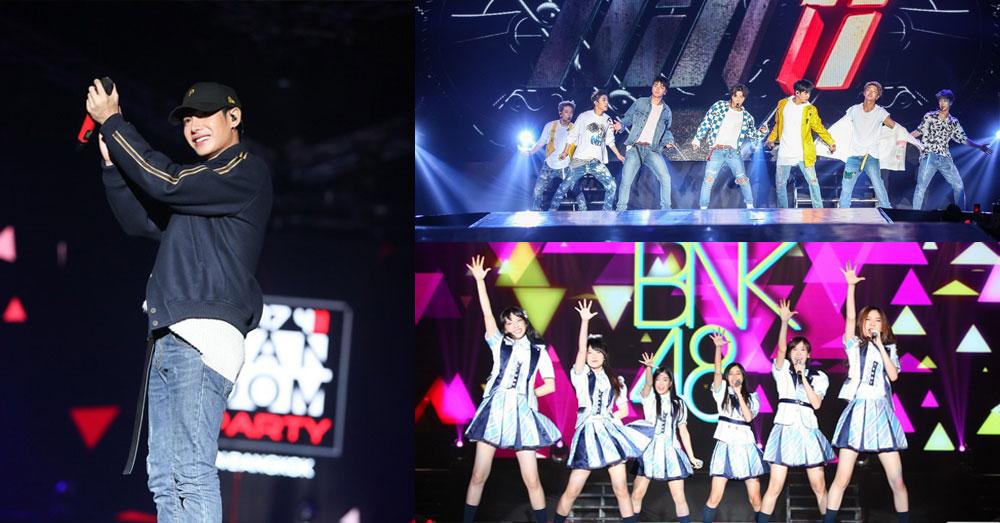 สดใส เซ็กซี่ ร้อนแรง ครบ..! 'BNK48-เป๊กผลิต-iKON' ประชันโชว์เด็ด รวมพลัง 3 แฟนดอมเป็นหนึ่ง!!