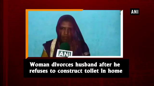 มันเป็นเรื่องของศักดิ์ศรี! สาวอินเดียฟ้องศาลหย่าสามี เหตุเพราะไม่ยอมสร้าง 'ห้องน้ำ' ในบ้าน