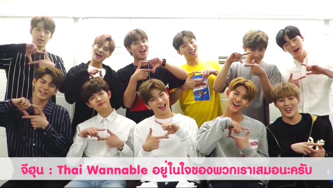 กระแส 'วอนนาวัน' แรงเว่อร์! เพิ่มที่นั่ง ก็ยัง SOLD OUT!! นับถอยหลังพบแฟนชาวไทย 16 ก.ย. นี้
