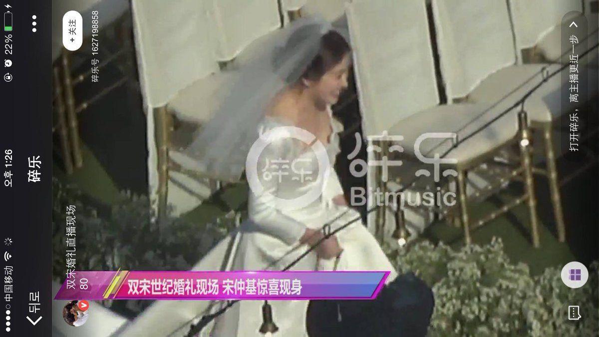 น้ำตาจะไหลขอแชร์นะคะ! เปิดภาพแรกบ่าวสาว 'ซงจุงกิ - ซงฮเยคโย'