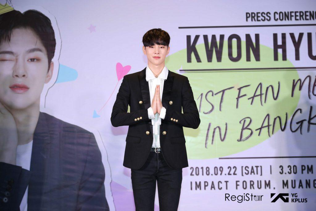 ควอน ฮยอนบิน