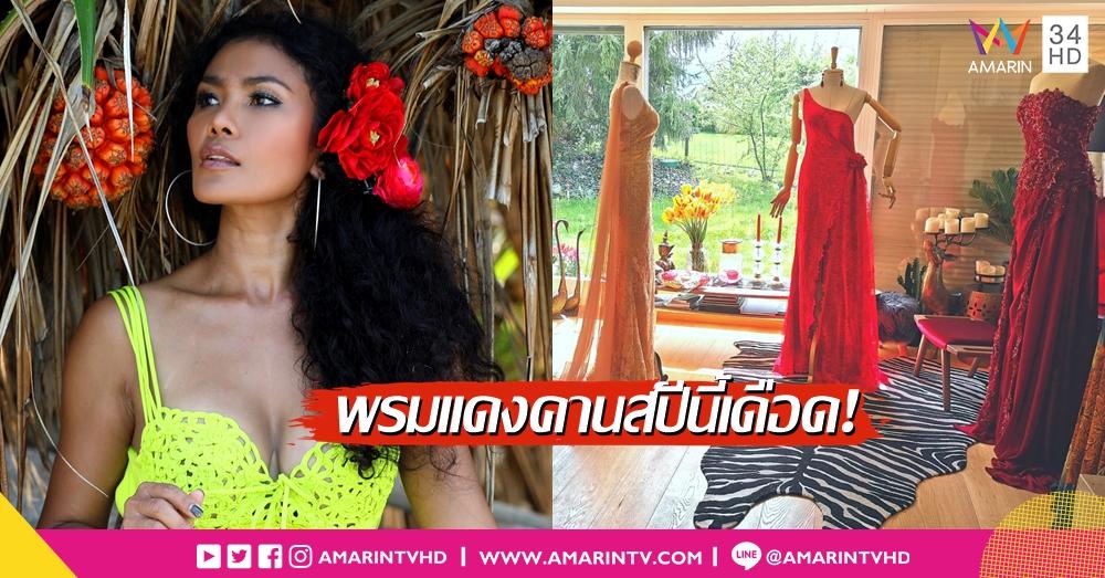 'อ้อม-สุกัญญา' นักแสดงสาวไทยที่ยืนหนึ่งในตลาดหนังต่างประเทศ เผยเบื้องหลังชุดเดินพรมแดงเมืองคานส์