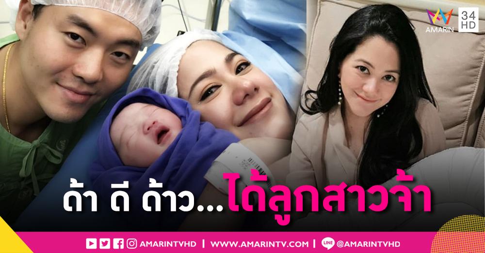 """""""แนนซี่"""" ได้ลูกสาว ตั้งชื่อ """"Ji Yoo Kim"""" ซึ้งน้ำตาซึมเปรียบได้ของขวัญจากสวรรค์"""