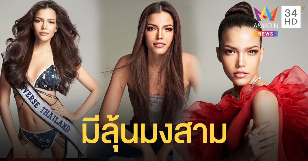 """เปิดภาพชุดว่ายน้ำ """"ฟ้าใส"""" เตรียมลุ้นมงที่สามให้ประเทศไทย"""
