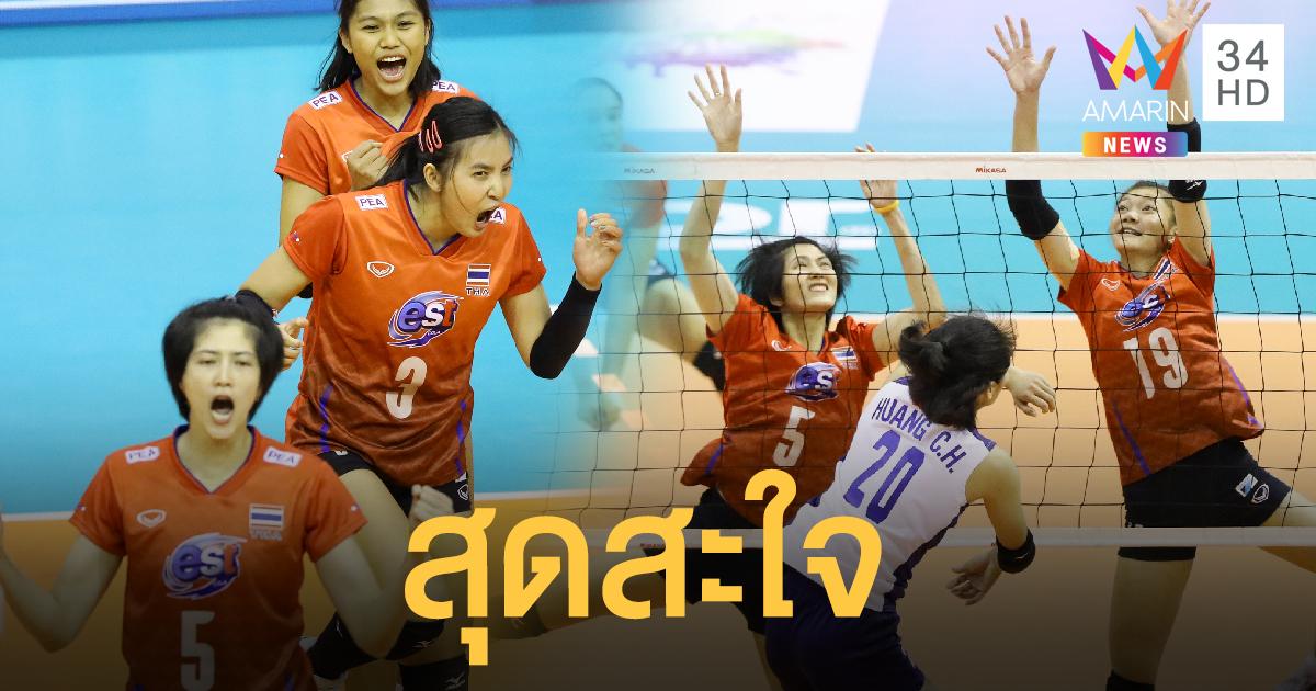 สุดสะใจ! สาวไทย ประเดิมนัดแรก เก็บชัยชนะได้ตามคาด