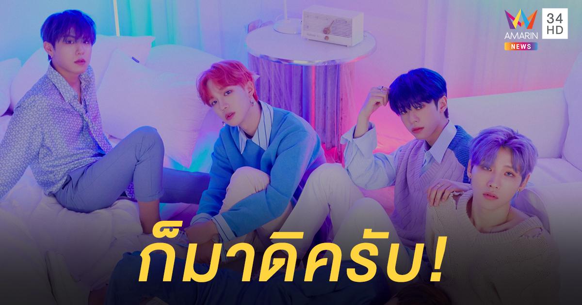 AB6IX ส่งคำท้า ABNEW ชาวไทย ผ่านคลิป 'ถ้าคุณแน่จริง... ก็มาดิครับ!'