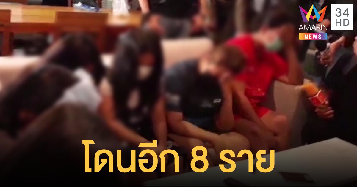 ปคม.จ่อออกหมายจับเพิ่ม 'แก๊งอุ้มบุญ' 8 ราย ทั้งไทย-จีน กักตัวแม่ไว้เป็นพยาน