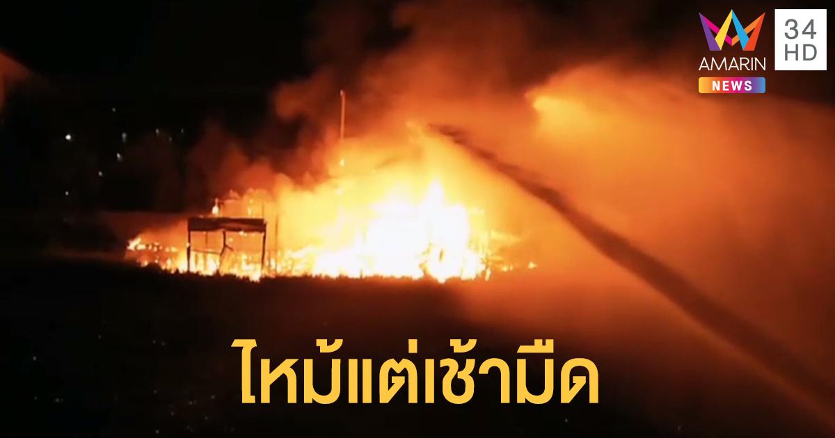 ไฟไหม้บ้านริมคลองวอดสองหลัง
