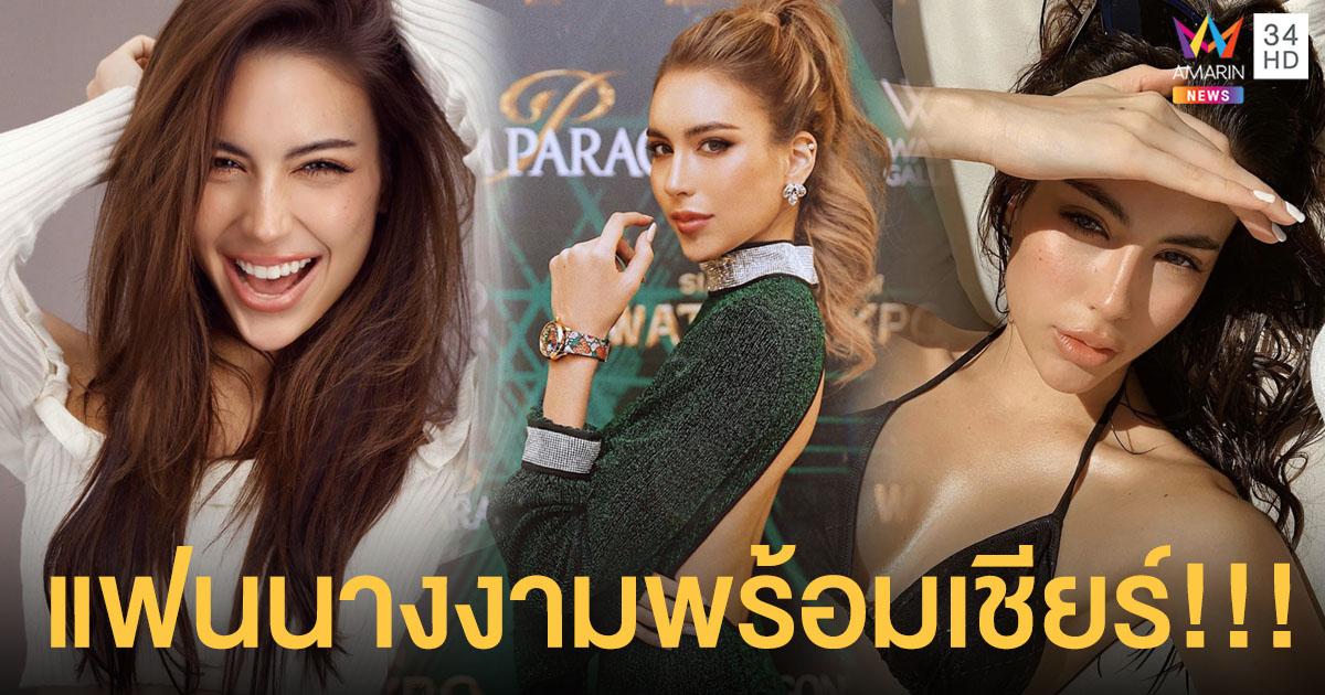 """แฟนนางงาม ลุ้น """"เจสซี่"""" ลงชิงมง Miss Universe Thailand 2020"""
