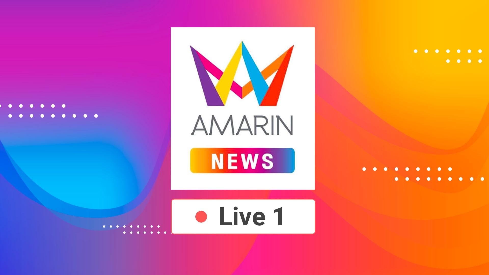 AMARIN TV HD Live