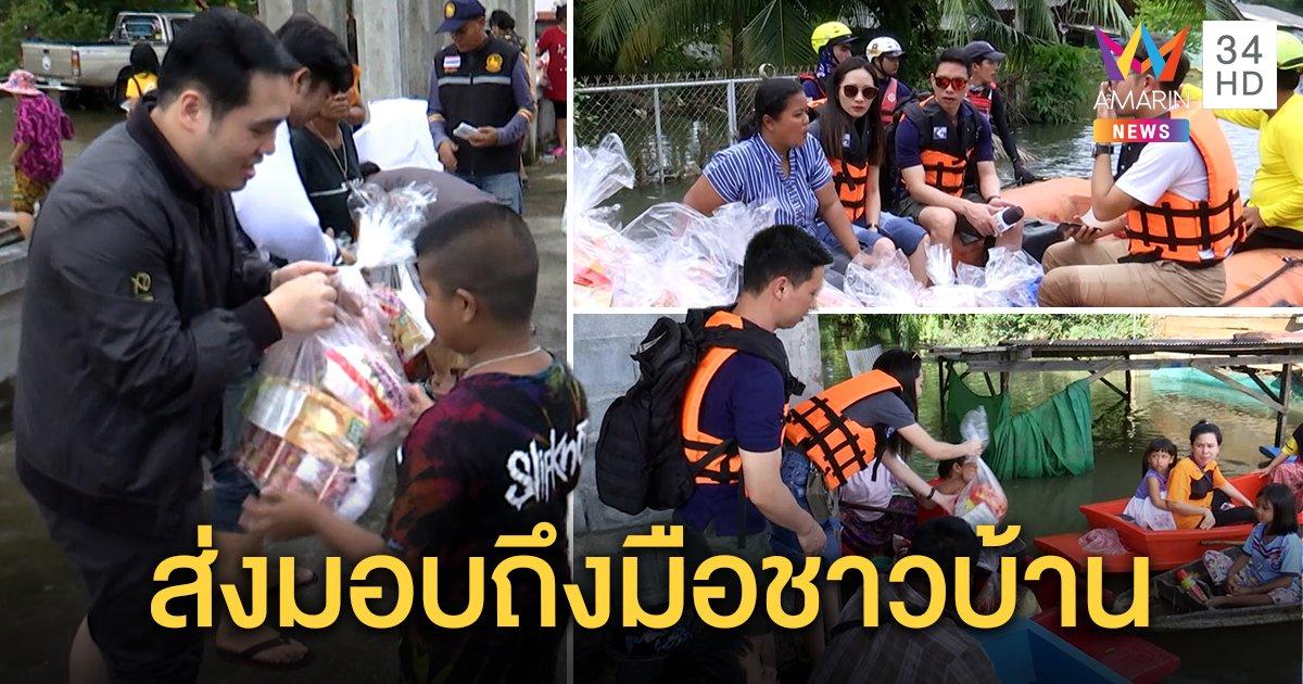 """""""อมรินทร์ทีวี"""" ส่งต่อน้ำใจคนไทย นำถุงยังชีพนับพันมอบชาวบ้าน จ.นครศรีธรรมราช"""
