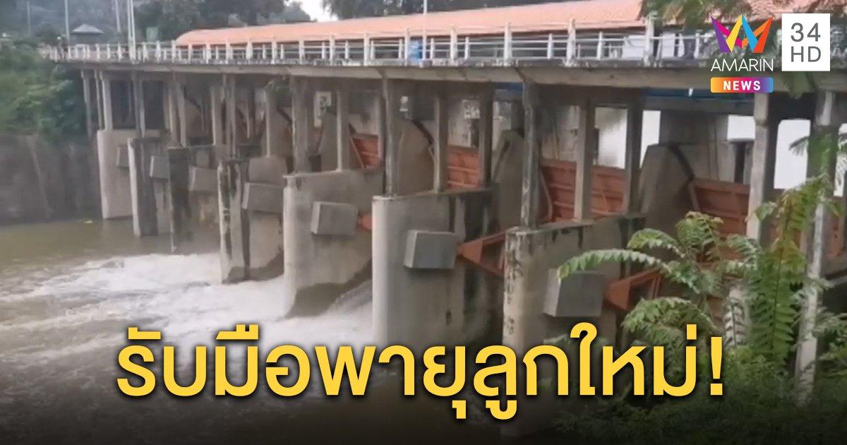 โคราชรับมือพายุลูกใหม่! ชาวบ้านขนของขึ้นที่สูง เขื่อนลำตะคองระบายน้ำรอฝนอีกระลอก