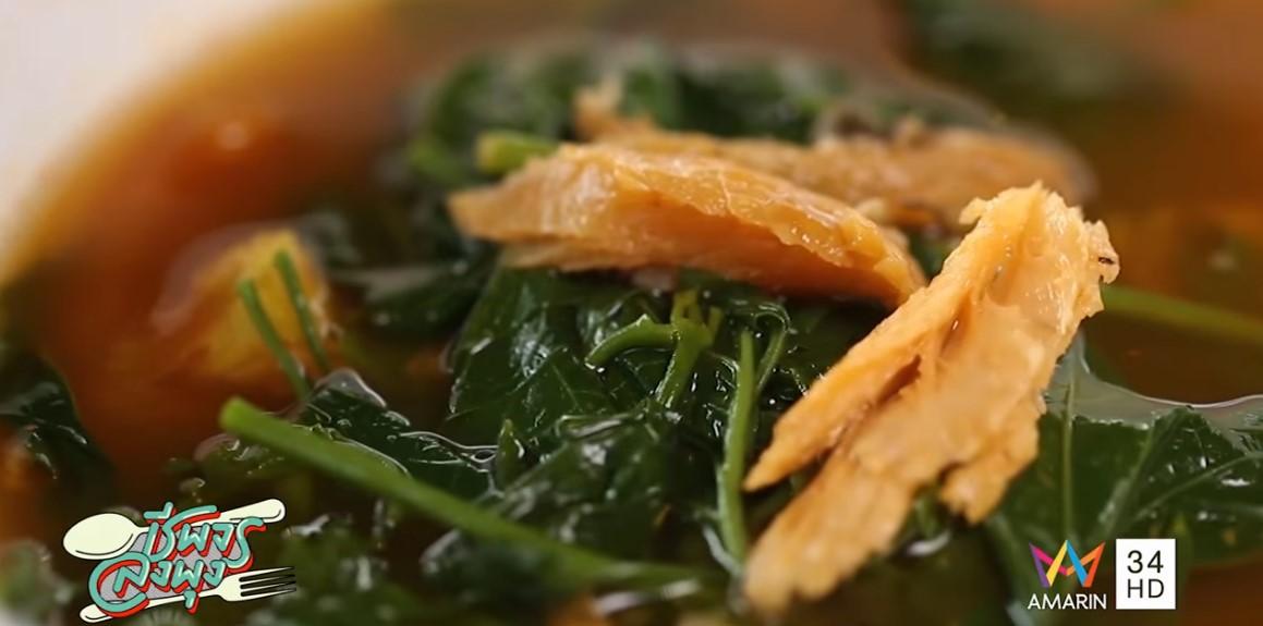 แกงผักเซียงดาปลาย่าง2