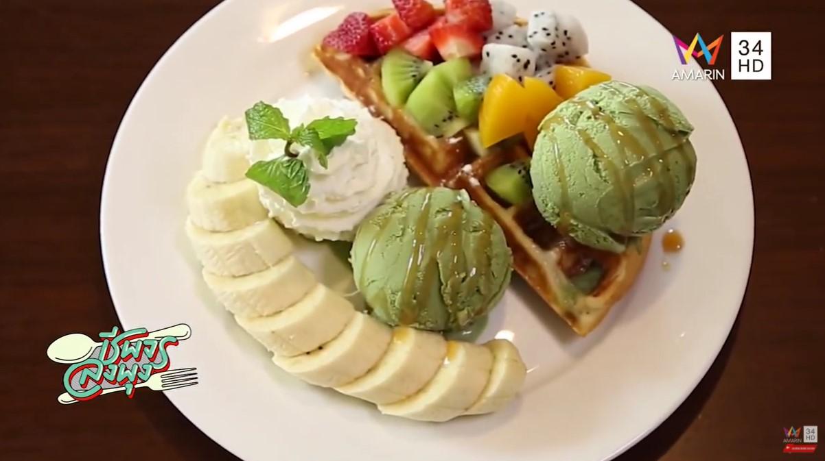วาฟเฟิลไอศกรีมชาเขียว2