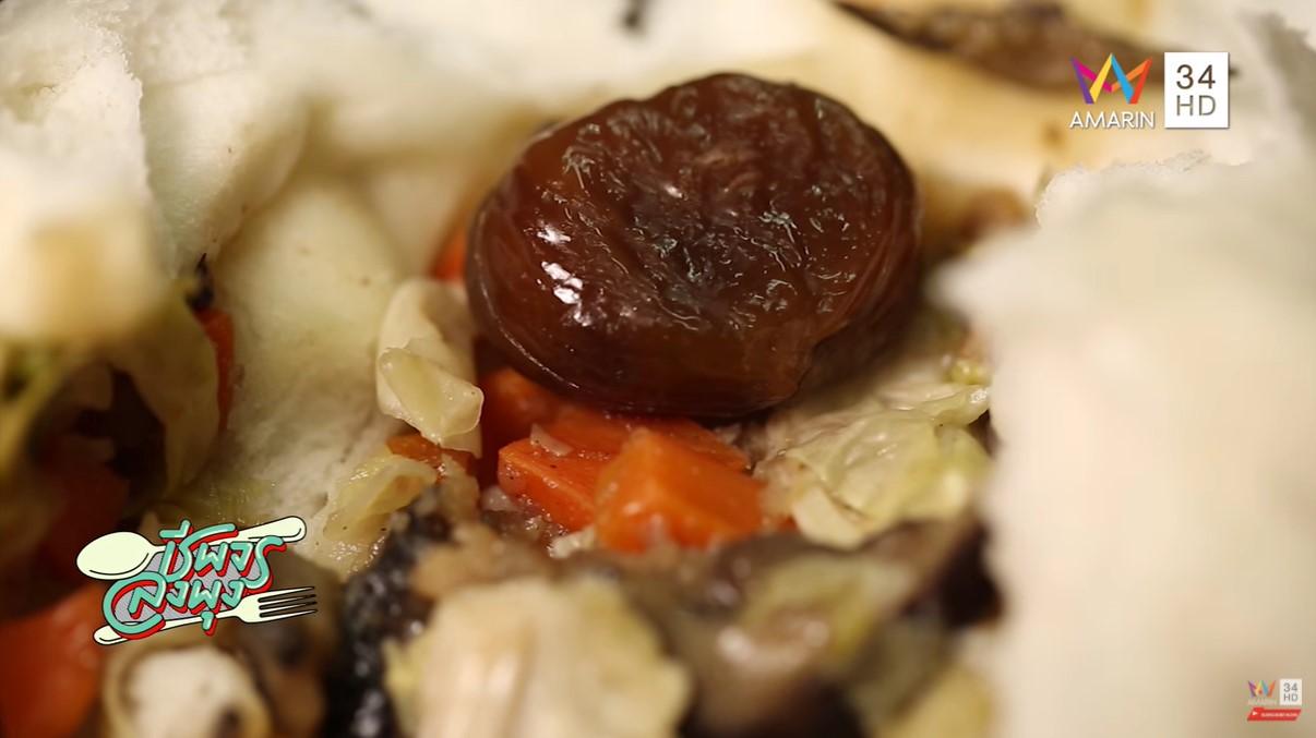 ไส้ผักเกาลัด