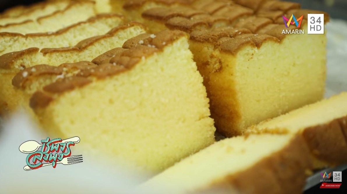 บัตเตอร์เค้ก