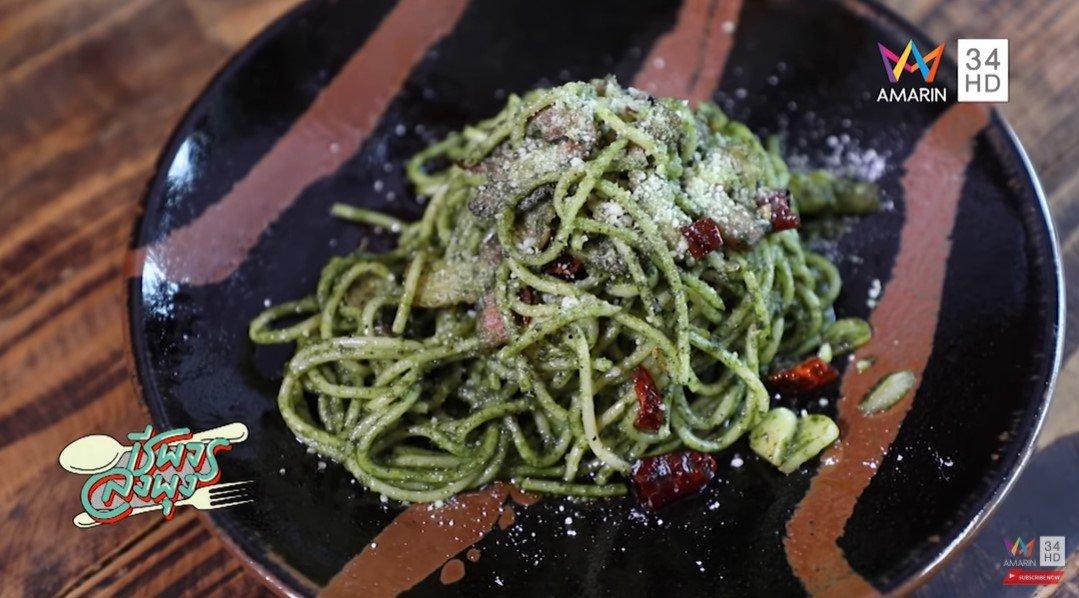 Spaghetti pasto