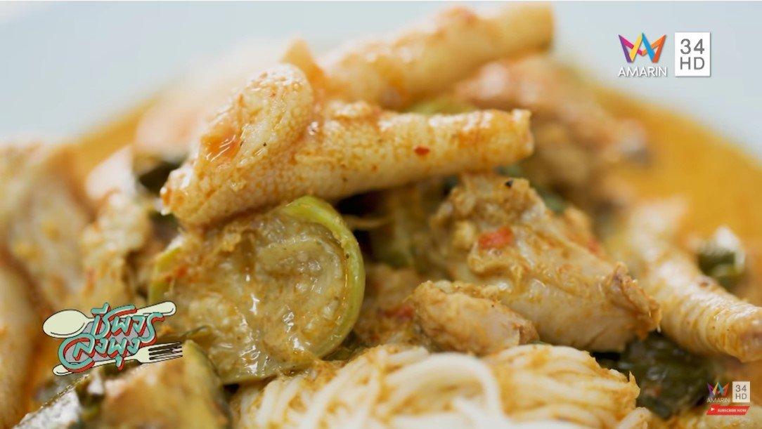 ขนมจีนแกงไก่