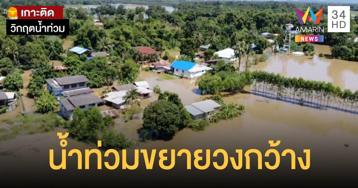 ย่านเศรษฐกิจในกบินทร์บุรี จ.ปราจีนบุรี น้ำท่วมหนักขยายวงกว้างขึ้น