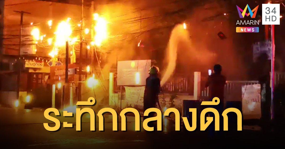 ไฟไหม้สายไฟขนาดใหญ่ หวิดเข้าร้านอาหารดังเมืองกรุงเก่า