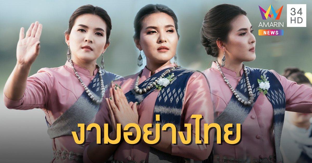 """""""ชมพู่-พรพรรณ"""" มือเซตทีมชาติไทย แปลงโฉมรำบูชาพญาศรีสัตตานาคราชเจ้าคระ"""