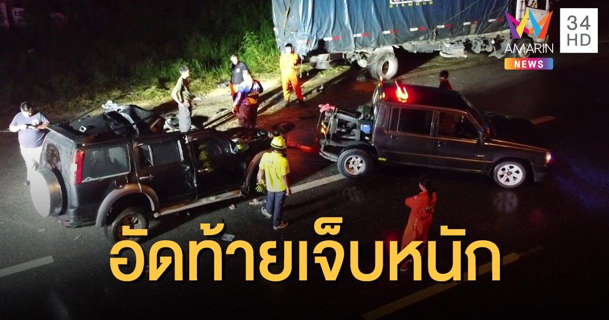 หนุ่มนักดนตรี กลับจากทำงาน ซิ่งชนท้ายรถบรรทุก บาดเจ็บสาหัส