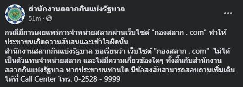 1615265801443