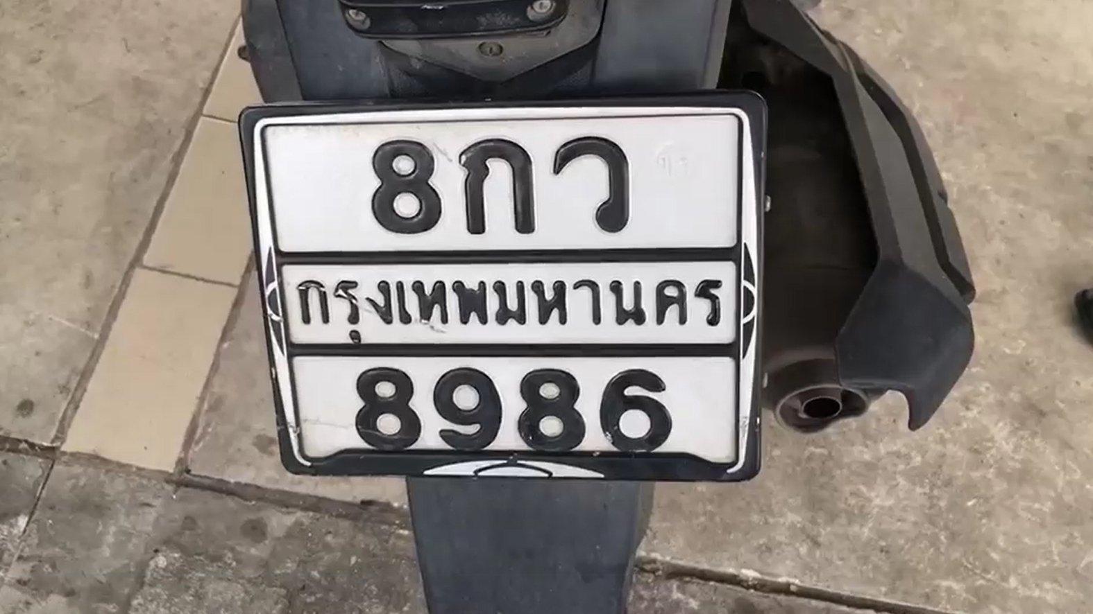 1623457208014