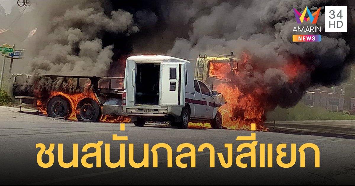 รถส่งผู้ต้องหาเบรกไม่ทัน พุ่งชนสิบล้อ ไฟลุกท่วมกลางสี่แยกเมืองระยอง เจ็บ 3 ราย