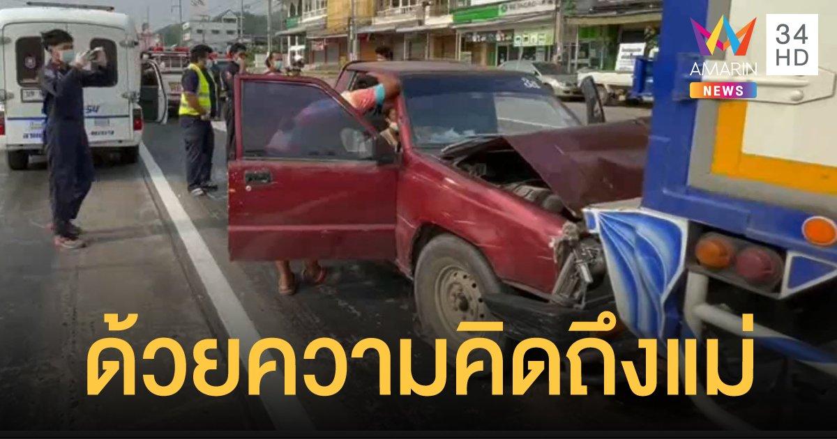 เด็ก 13 ขับกระบะชนท้ายรถบรรทุก หลังขโมยกระบะพ่อ ขับจาก กทม.มาหาแม่ที่เพชรบูรณ์