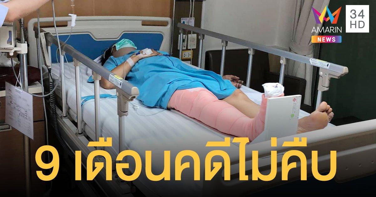 สาวร้องสื่อ แม่ถูกมอเตอร์ไซค์ชนขณะข้ามทางม้าลาย ผ่านไป 9 เดือนคดีไม่คืบ