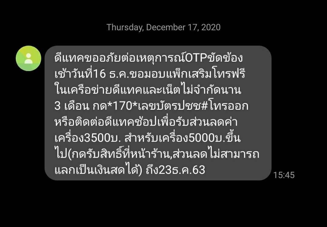 131441076_4715927525147851_48