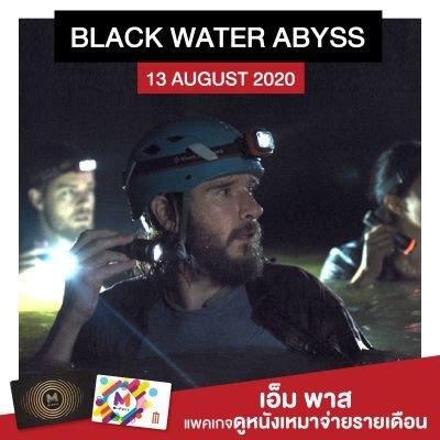 blackwaterabyss
