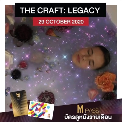 thecraft_legacy