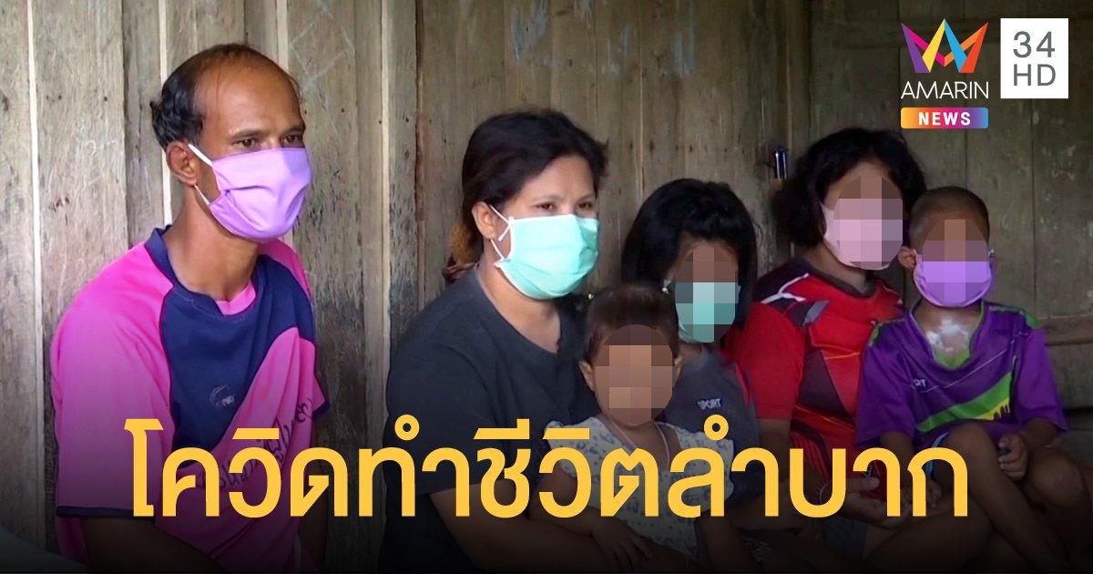 """นักมวยไทย """"ศรนารายณ์"""" ตกอับกัดฟันเลี้ยง 4 ชีวิต"""