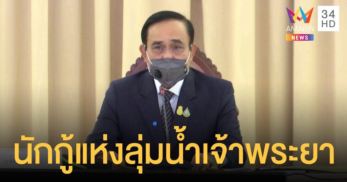 """เพื่อไทย ตั้งฉายา """"พล.อ.ประยุทธ์"""" ชี้ ถ้าบริหารดี คงไม่ต้องกู้มโหฬาร"""