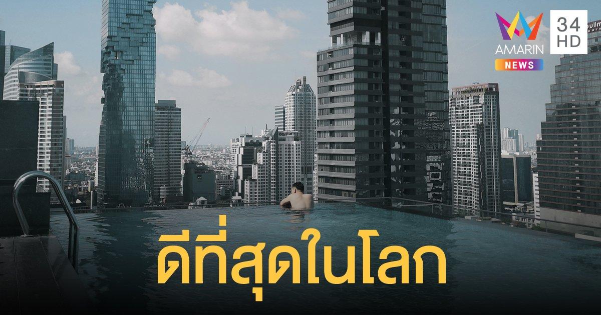 """""""ประเทศไทย"""" อันดับ 1 ของโลก ประเทศที่ดีที่สุดในการเริ่มต้นธุรกิจ"""