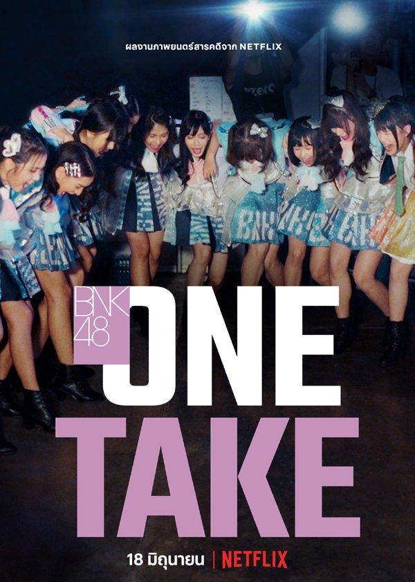 1-one-take_keyart