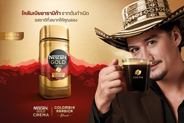 nescafe-gold-colombia-for-ama