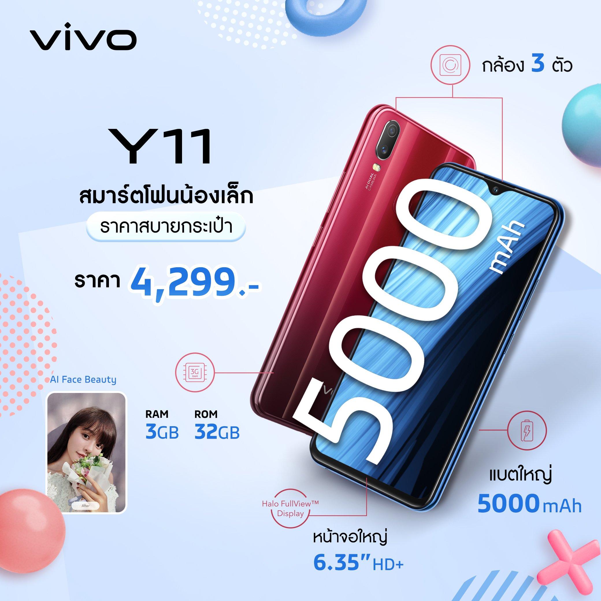 pr_vivo_2020_6