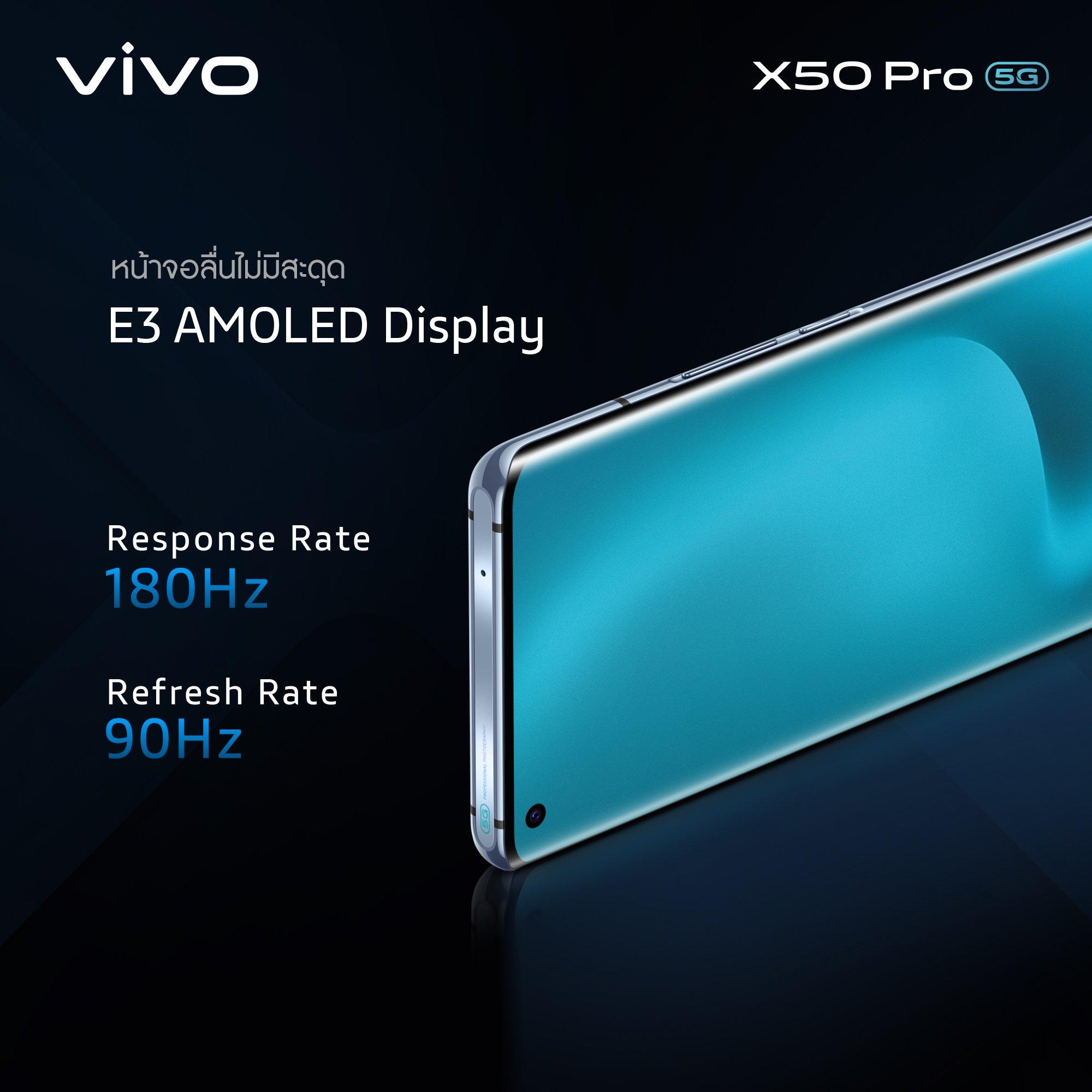 x50pro-11