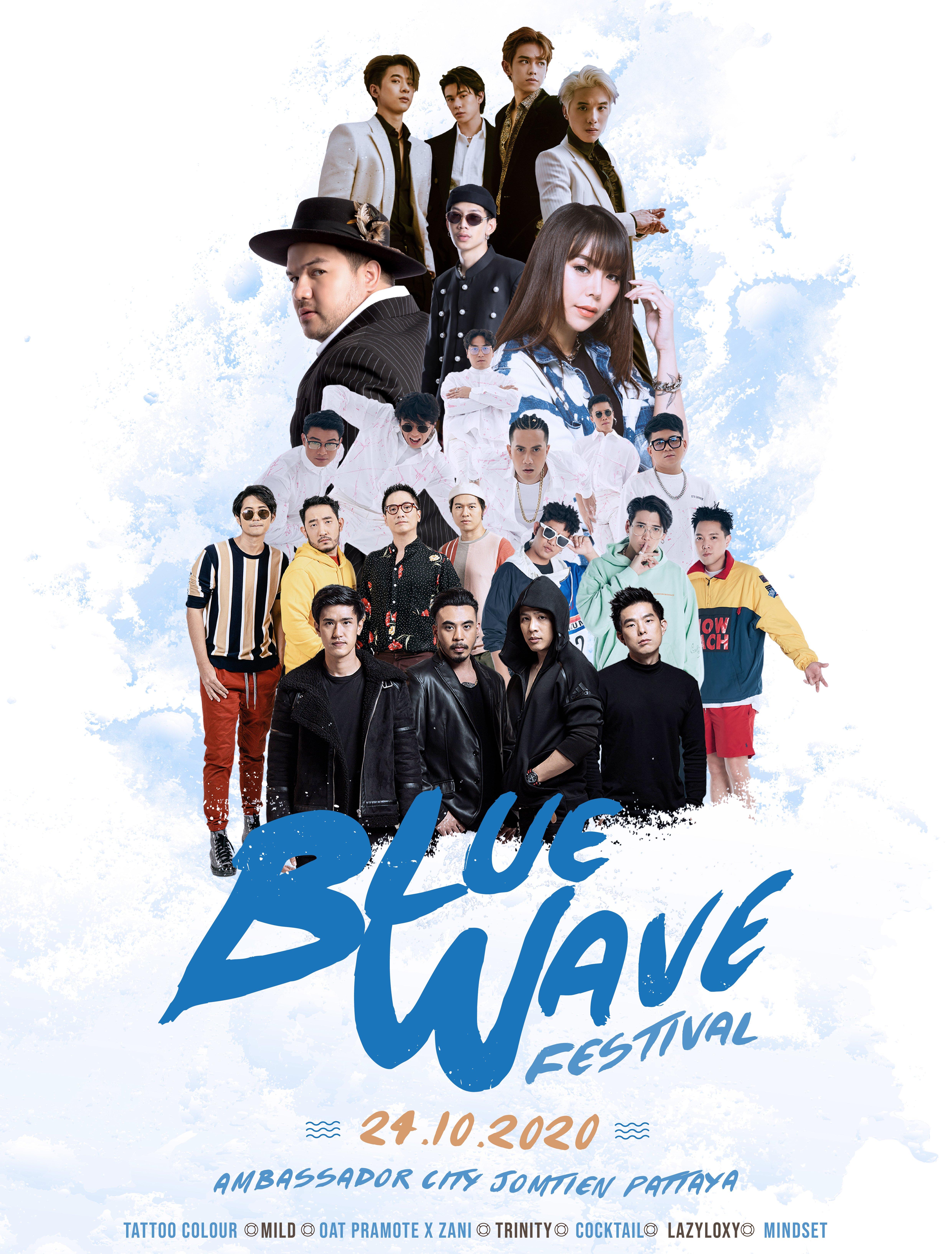 bluewavefestival.jpg