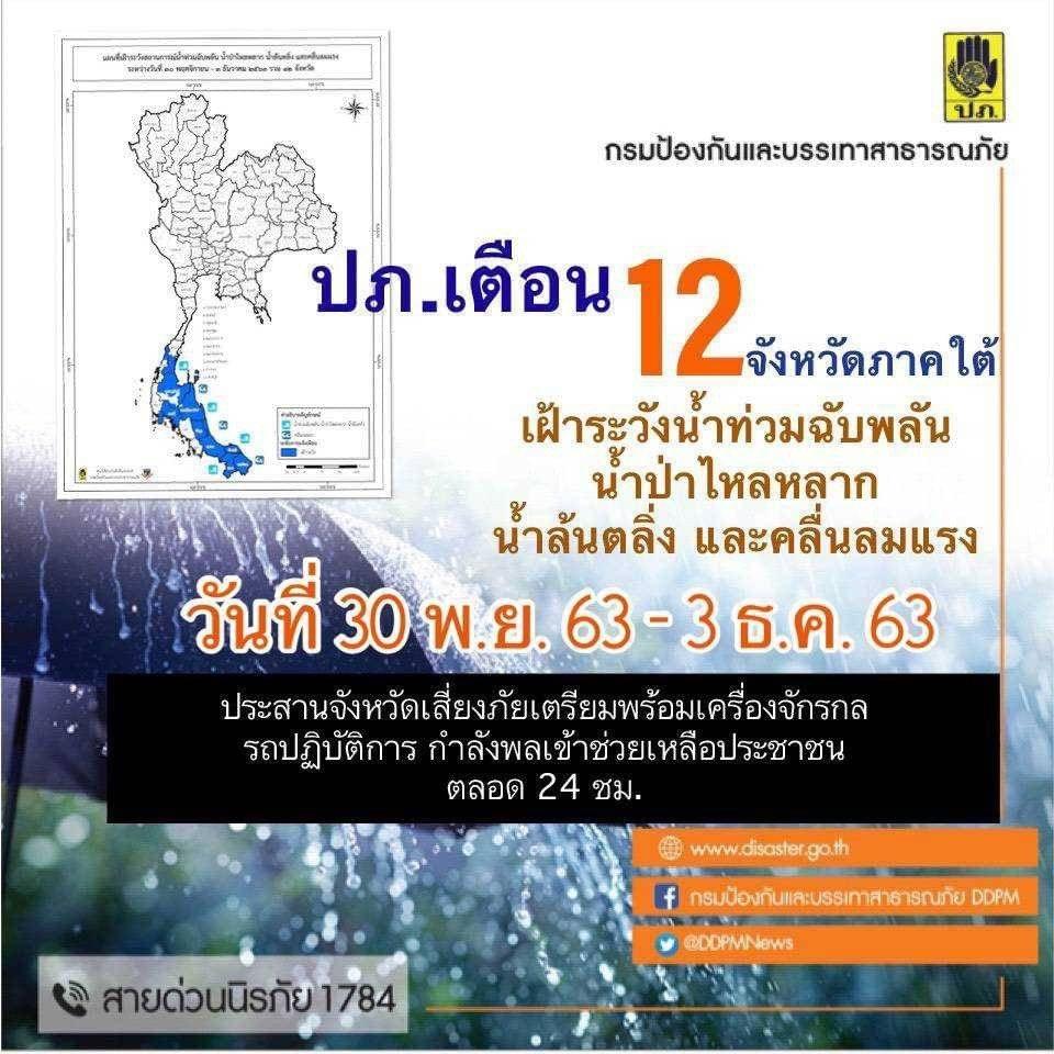 57c52269-8668-4454-a7ca-01c82