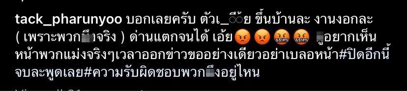 s__6701078_new