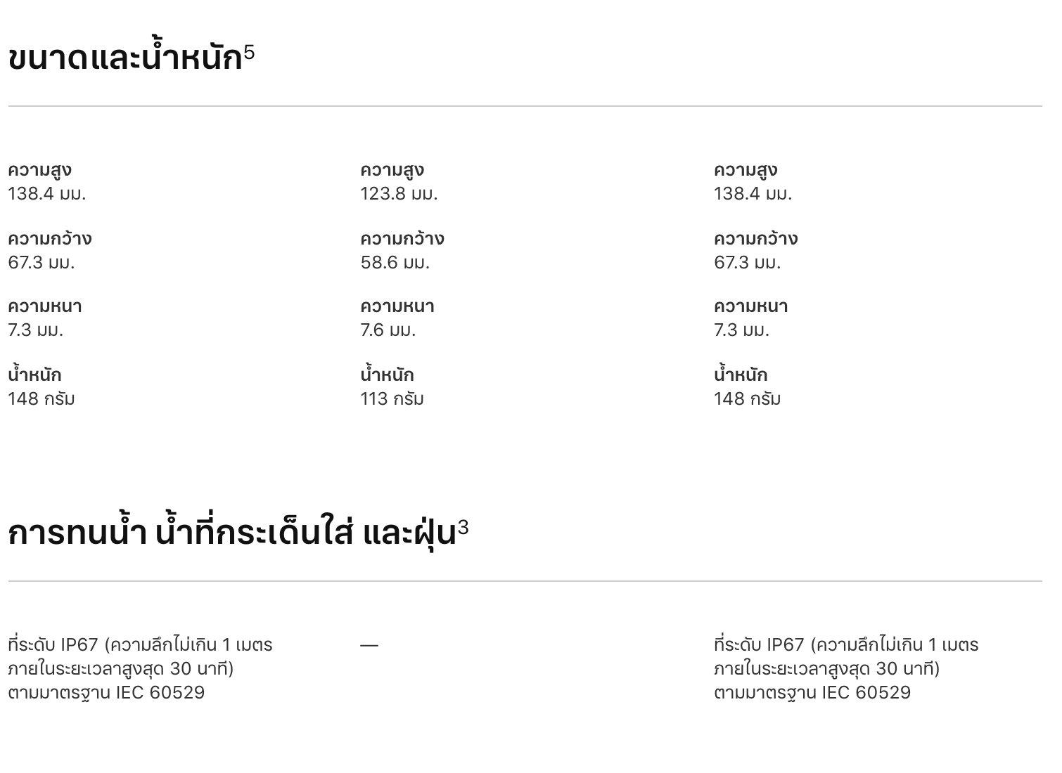 screenshot2563-04-15at10._2