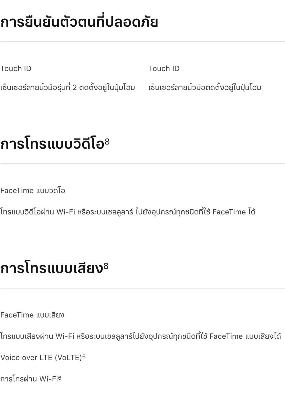 screenshot2563-04-15at10._8
