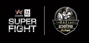 อมรินทร์ซูเปอร์ไฟต์ ศึกช้างมวยไทยเกียรติเพชร